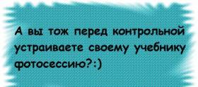 Статусы вконтакте 2012
