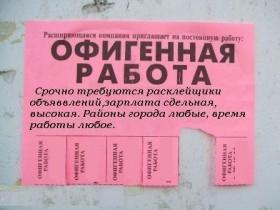 Офигенные статусы 2012
