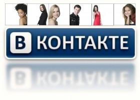 Новые статусы вконтакте 2012