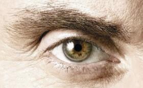 Статусы про карие глаза парня