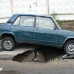 Статусы про плохие дороги
