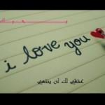 Статусы стервы про любовь