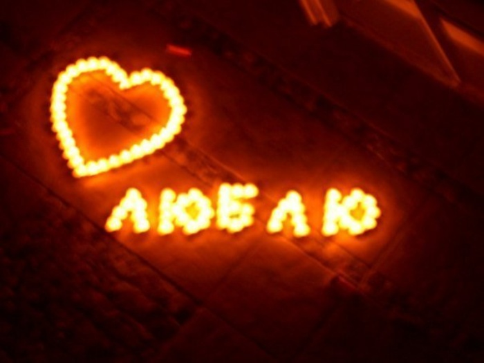 Статусы 2014 про любовь